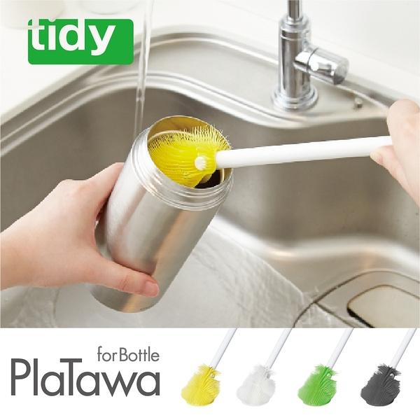 日本Tidy完美角度繽紛杯刷