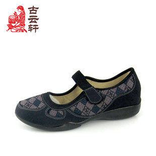 布鞋 新款 休閑 格子布面 女鞋