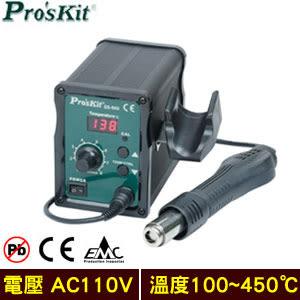 Pro sKit寶工 SS-969E 柔風型SMD拆焊台