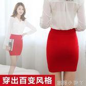 職業短裙韓版包臀裙半身裙女高腰彈力大碼包裙西裝一步裙 全館免運