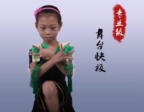 快板 成人兒童廣場舞口材訓練竹板舞蹈指板夾板一付4片袋 俏女孩