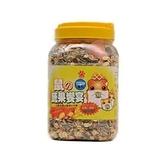 寵物家族-PAGE-鼠之蔬果饗宴600g (MR-444) 附贈2顆果涷