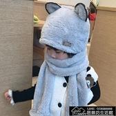 現貨 圍巾 韓版親子男女兒童帽子圍巾手套三件一體套裝秋冬季保暖加厚圍脖帽【2021鉅惠】