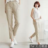【天母嚴選】多色素面休閒雙口袋鬆緊腰哈倫褲(共五色)