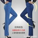 牛仔褲 夏季新款中老年女褲直筒牛仔褲高腰寬鬆大碼中年媽媽褲長褲薄款女 星河光年