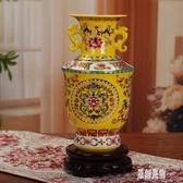 景德鎮陶瓷 雙耳花瓶琺瑯彩古典花瓶 家居裝飾品 客廳工藝品擺件 zh940【原創風館】