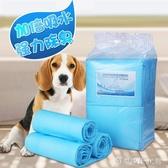 狗狗尿墊寵物用品尿片除臭尿墊泰迪尿不濕加厚100片貓尿布 創時代3c館
