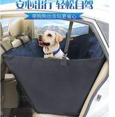 交換禮物-狗車墊後排大型犬車載墊汽車寵物墊後座車載狗墊汽車防髒墊