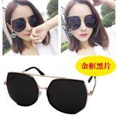超大框太陽眼鏡 女士潮顯瘦2018新款眼鏡個性墨鏡 LR757【歐爸生活館】