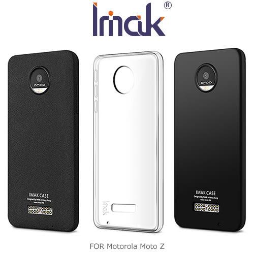 摩比小兔~ IMAK Motorola Moto Z 全包防摔套 保護殼 背蓋