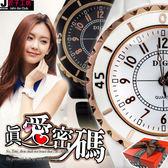 情人經典對錶 DIGU激似陶瓷 夜光指針齒輪設計錶盤 部落客超級推 搶手禮物 ☆匠子工坊☆【UT0003】