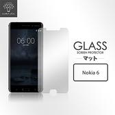 【默肯國際】Metal-Slim Nokia 6 非滿版 9H弧邊耐磨 防指紋 鋼化玻璃保護貼 鋼化膜