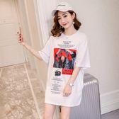 中大尺碼 長版上衣 女韓版寬鬆短袖新款夏季顯瘦休閒 LR1762【每日三C】
