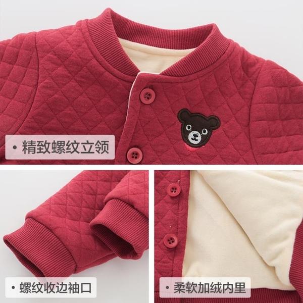 兒童棉服 兒童衣服夾棉加絨外套棉衣冬裝秋冬男童女兒童棉服加厚潮【免運】