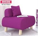 懶人沙發單人小沙發布藝沙發凳子休閑沙發椅簡約現代懶人椅5(主圖款)