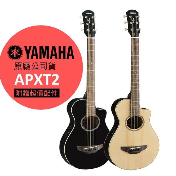 小叮噹的店- 旅行吉他 電木吉他 YAMAHA (APXT2) 3/4吋 附好禮配件包