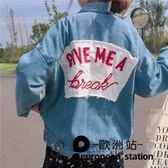 外套/后背字母刺繡寬鬆單排扣牛仔女「歐洲站」