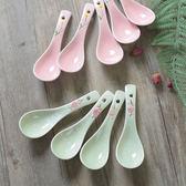 10個套裝陶瓷勺雪花中日韓彩色吃飯勺
