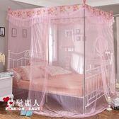 新款蚊帳三開門不鏽支架宮廷1.5/1.8m米床雙人家用加厚公主風 快速出貨