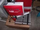 木工帶鋸機  小台鋸 RBS205