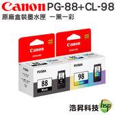 【一黑一彩組合】CANON PG-88+CL-98 原廠盒裝墨水匣 適用E500 E600 E510
