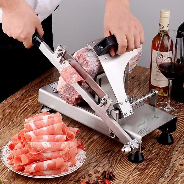 切片機 羊肉捲切片機家用手動削肉片機牛肉切肉機薄片肥牛刨肉機神器商用【八折搶購】