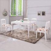 【艾木家居】衛威恩4.3尺餐桌椅組(一桌四椅)-白色