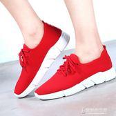 鞋女鞋網鞋單鞋平底透氣休閒鞋學生鞋厚底跑步鞋防滑東京衣秀