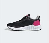 Adidas SOLAR RIDE SHOES 女款黑粉運動慢跑鞋-NO. Adidas-NO.EF1444