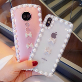 蘋果 iPhone 11 Pro Max XS MAX IX XR XS i8 Plus i7 Plus 可愛珍珠蝴蝶結 手機殼 水鑽殼 訂製