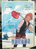影音專賣店-Y59-218-正版DVD-電影【聖誕精靈傳奇】-西恩唐納利 瑪歌哈許曼