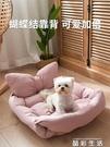 寵物窩狗窩冬季保暖四季通用小型犬狗狗床屋墊子貓咪窩泰迪寵物狗狗用品LX 晶彩
