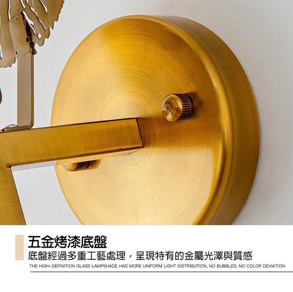後現代壁燈【花開富貴】中國風LED藝術裝飾壁燈臥室客廳樓梯走廊飯店民宿