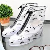 防雨鞋套 雨鞋套防滑加厚耐磨成人鞋套防水雨天防雨鞋套兒童男女雨鞋套【快速出貨八折鉅惠】