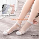 5雙丨襪子女潮短款透氣網眼淺口薄款女玻璃絲水晶絲船襪【時尚大衣櫥】