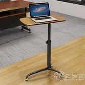 講台演講台可移動講台桌發言台教師培訓講桌簡約站立式升降辦公桌WD 小時光生活館