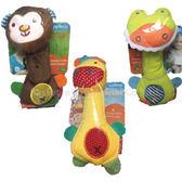 寵物玩具 - Spphop 發聲布偶玩具