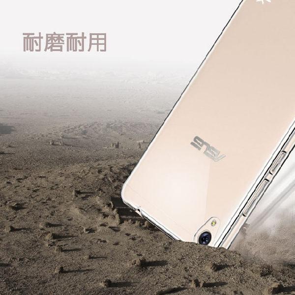 ASUS 華碩 ZenFone Live ZB501KL 手機殼 超薄 矽膠 防摔 tpu 保護殼5吋 透明 軟殼 ZFL 全包邊 手機套