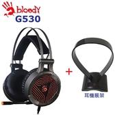 [富廉網]【A4 雙飛燕】G530 電競專用耳機 買就送耳機展架