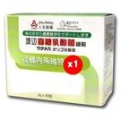 【人生製藥】渡邊 寡糖乳酸菌細粒3gX30包