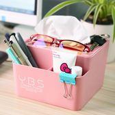 多功能紙巾盒抽紙盒子 家用客廳放遙控器的收納盒 創意面巾盒簡約