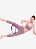 普拉提圈瑜伽輪開背腿后彎神器瑜伽器材初學者魔力圈瑜珈LX 夏季上新