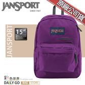 JANSPORT後背包包帆布包15吋筆電包大容量JS-41550-2C8活潑紫
