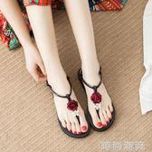 平底涼鞋涼鞋女夏新款平底韓版百搭甜美花朵人字拖女士平跟度假沙灘鞋 時尚潮流
