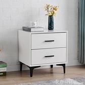 床頭櫃簡約現代烤漆灰白輕奢網紅極簡北歐臥室床邊迷你小型置物櫃 卡布奇諾
