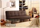 【班尼斯名床】~Design-魔術方塊3D曲線-乳膠皮革多人座優質沙發床!