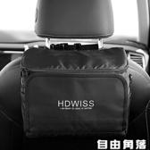 汽車座椅背收納包掛袋多功能儲物箱車載後靠背置物包袋車內飾用品  自由角落