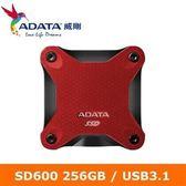 【綠蔭-免運】ADATA威剛 SD600 256GB(紅) USB3.1 外接式SSD行動硬碟