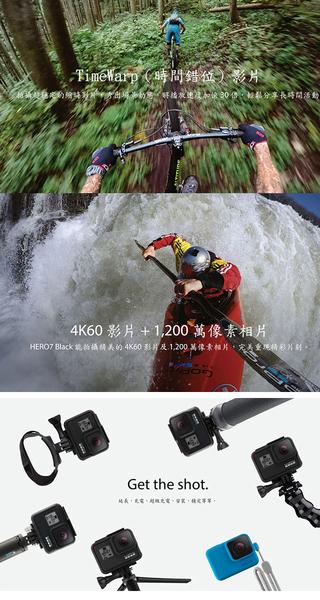 818大促 GOPRO HERO7 Black 黑 運動攝影機 4K 網路直播 防震 公司貨 高雄 晶豪泰3C 專業攝影