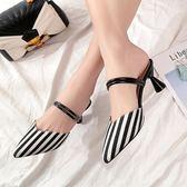 雙11鉅惠[]2018新款女鞋條紋兩穿尖頭涼拖淺口氣質高跟鞋一字帶細跟包頭拖鞋gogo購